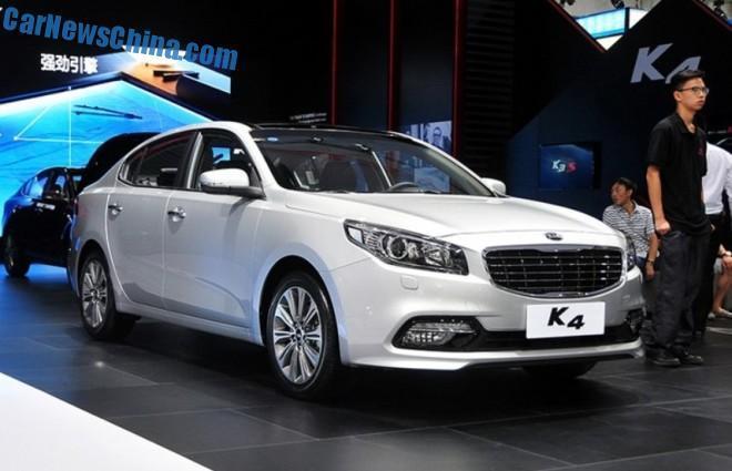 Photo of Kia K4