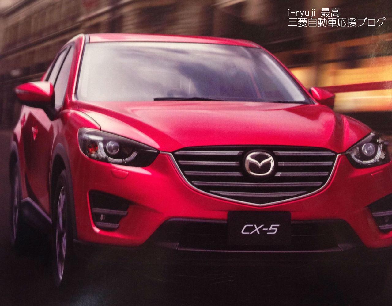 Photo of Yeni Mazda CX-5'ten ilk görüntüler