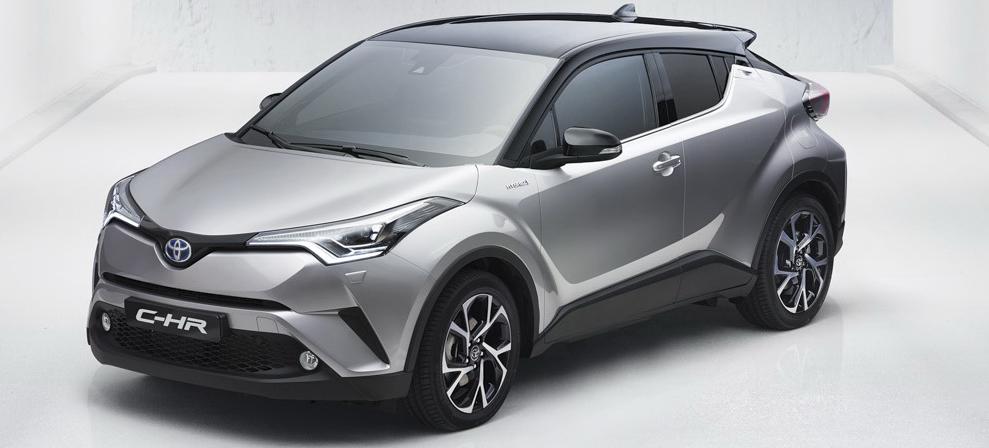 Photo of Toyota'dan bir hybrid atağı daha: C-HR