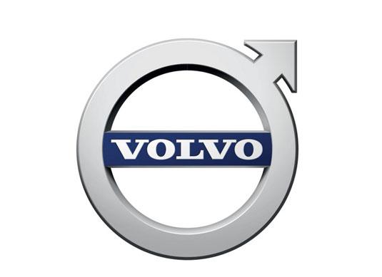 Photo of Volvo Mart 2016 Fiyat Listesi