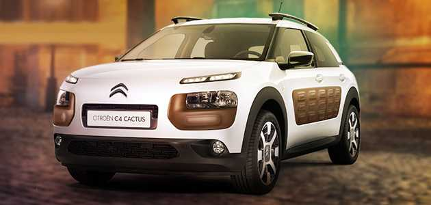 Photo of Citroen'den %0 faiz kampanyası