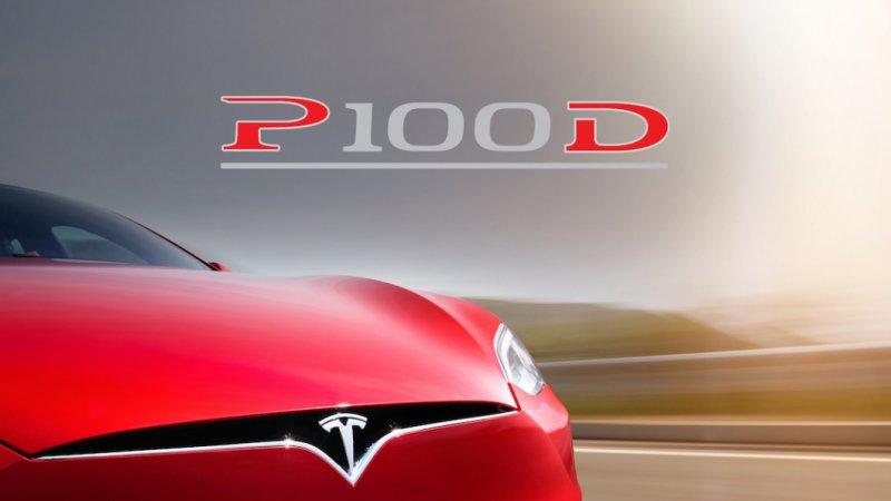 Photo of Tesla Model S Artık Dünyanın En Hızlı Otomobili