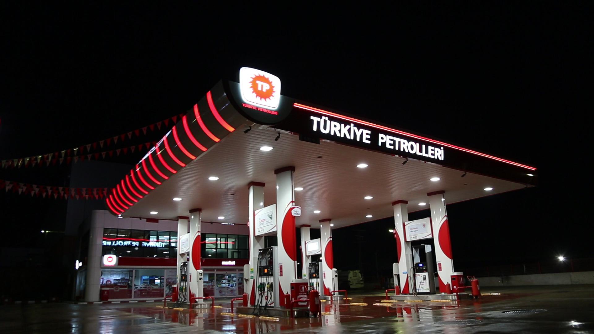 Photo of Türkiye Petrolleri'nin yeni sahibi Zülfikarlar Holding oldu