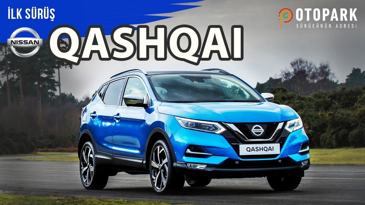 Photo of Nissan Qashqai 2017 | İLK SÜRÜŞ