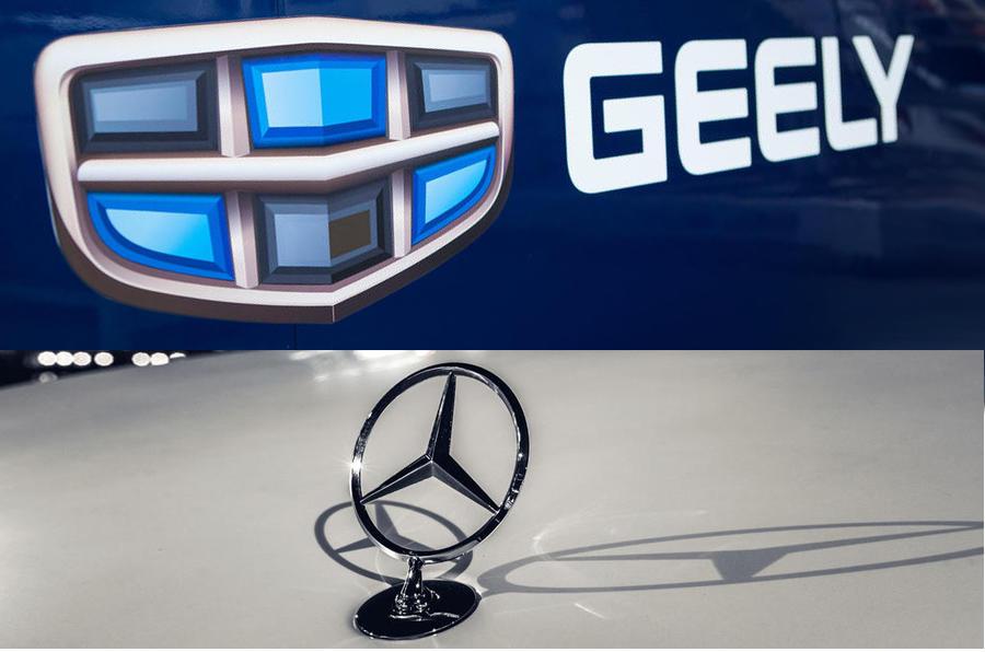 Photo of Geely, Daimler'in en büyük hissedarı olmayı planlıyor