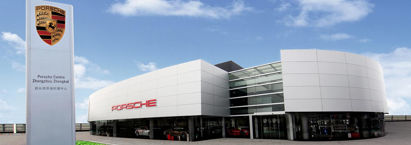 Photo of Porsche Yöneticilerine Operasyon
