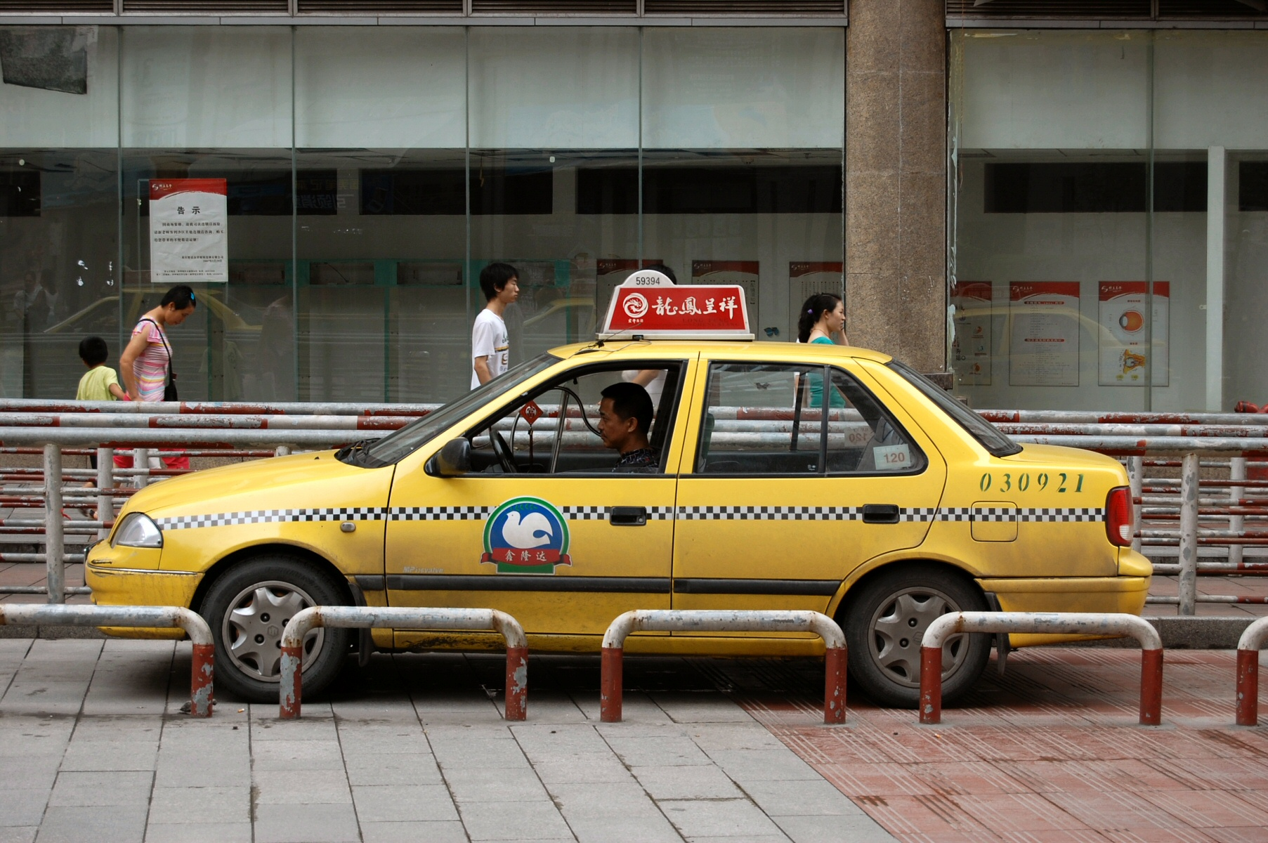 Photo of Taksilerinin %99'u Elektrikli Olan Çin Şehri!