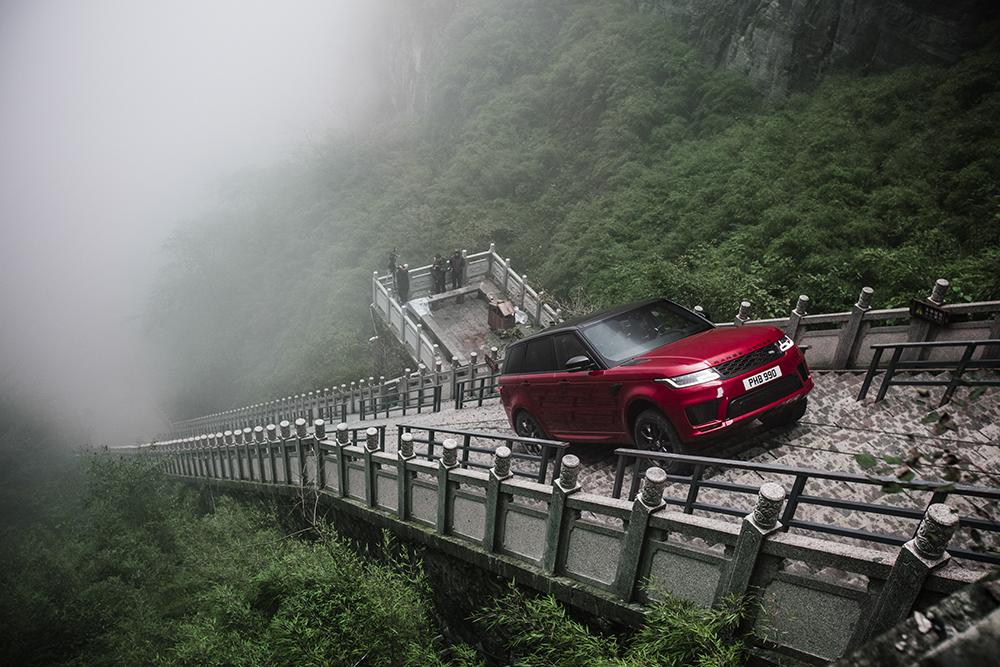 Photo of İmkansızın Ötesi; Range Rover Sport PHEV