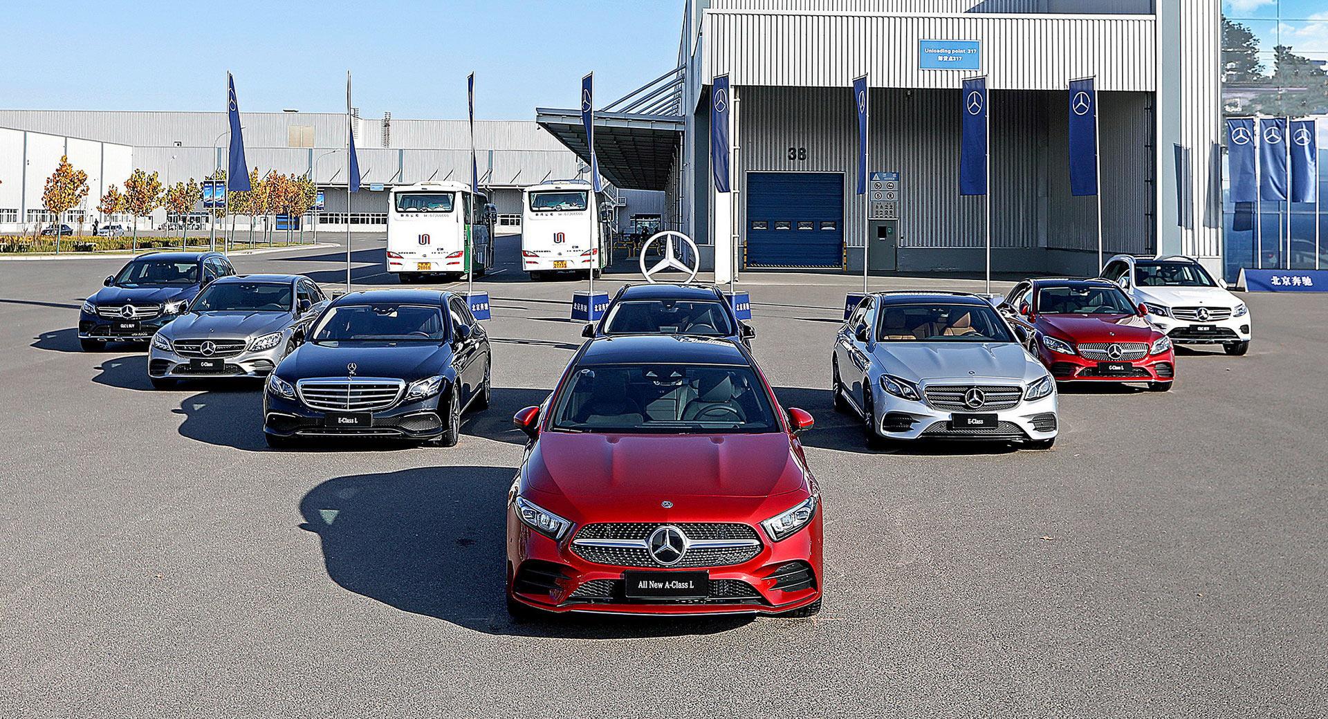 Photo of Çinli BAIC, Daimler'in yüzde 5 hissesini satın aldı