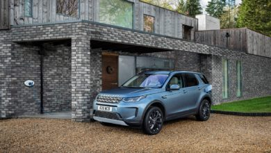 Photo of 1.5 litrelik motoru ile Yeni Discovery Sport